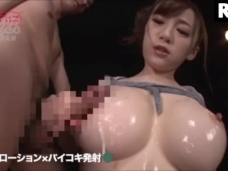 Tits to mature son anal having